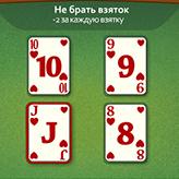 Скриншот из игры Кинг